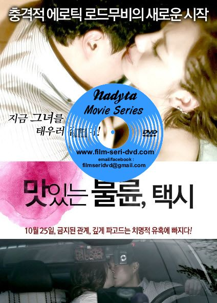 Delicious Affair 2012 full movies