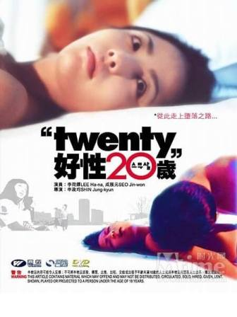 Twenty 2001 full movie free