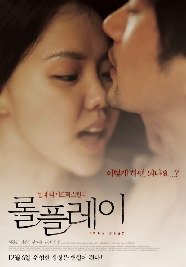 Role Play 2012 full movies free online