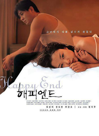 Happy End 1999 full movies free online
