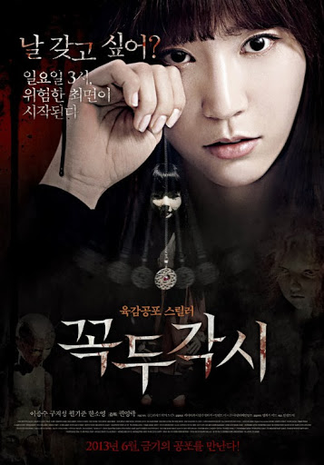 The puppet 2013 full movies free online