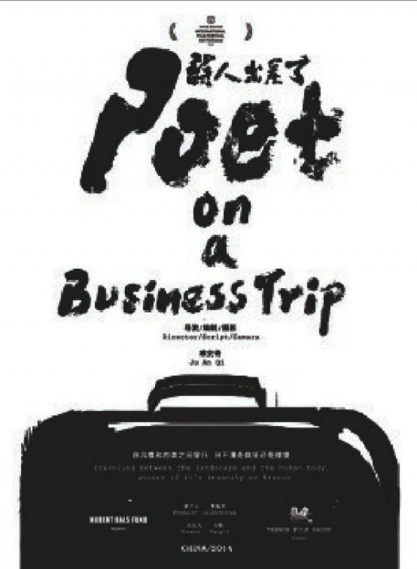 Poet on a Business Trip 2015 full movies