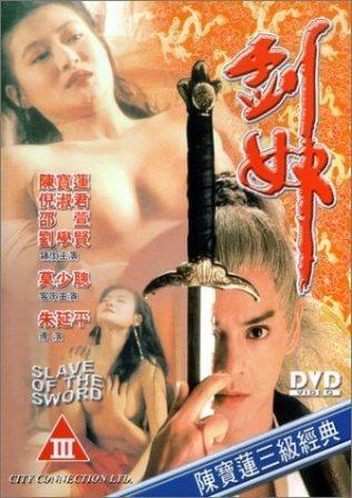 Slave of the Sword 1994 full movies