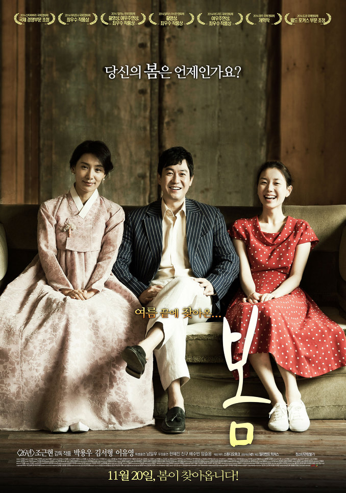 Late Spring 2014 full movies free online