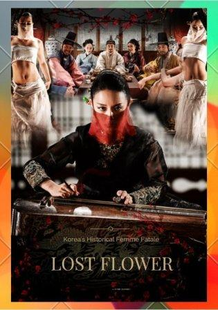 Lost Flower Eo Woo-dong 2015