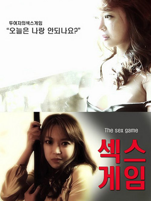 Sex Game 2013 full movies free online