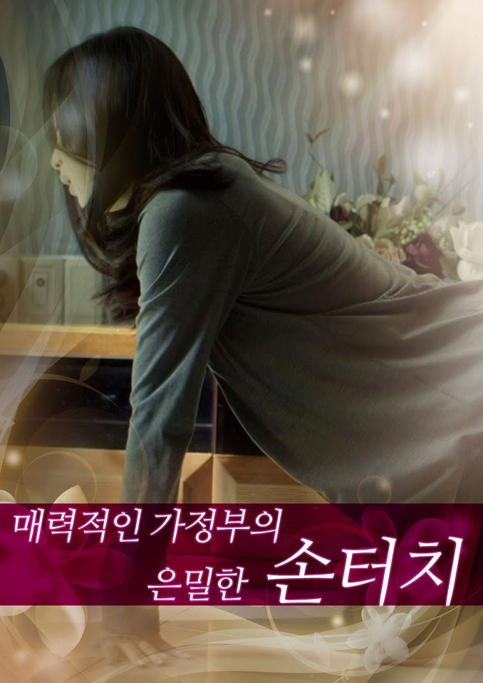 Secret Touch Of Charming Housekeeper 2013