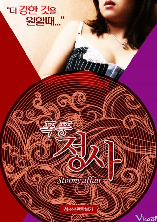 Stormy Affair 2015 full movies free online