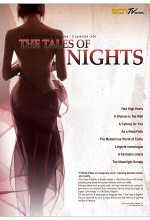 The Tales of Nights 1 2007 full movies