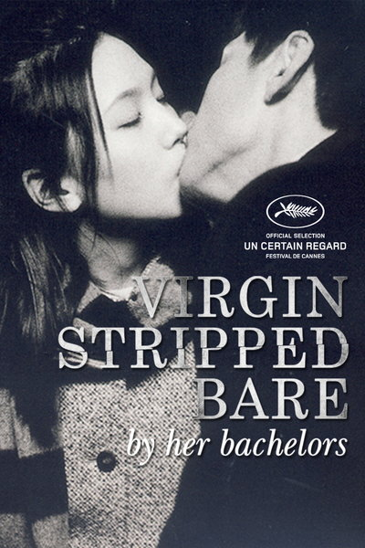 Virgin Stripped Bare by Her Bachelors 2000