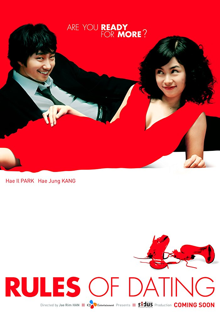 Rules Of Dating 2005 full movies