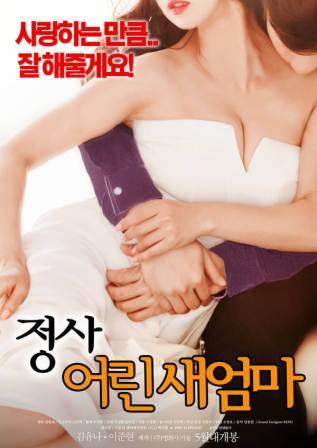 An Affair Young Stepmother 2018 free