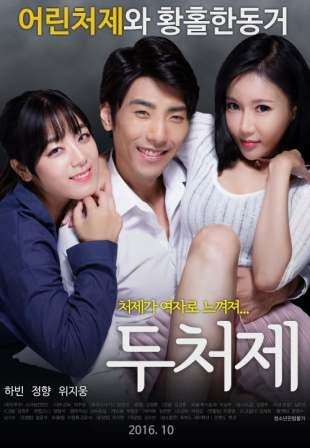 Two Sisters In Law 2016 full movies free