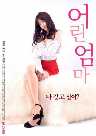 Young Mom 2018 full movies free