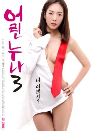 Young Sister 3 2019 full movies free