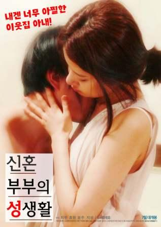 A Newly Wedded Couple's Sex Life 2018 full free