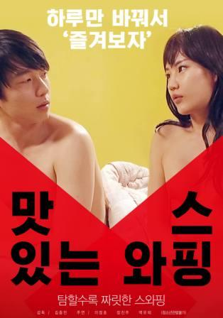 Delicious Swapping 2018 full movie free